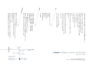 b_500.jpg